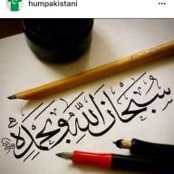 ام مطیع الرحمن
