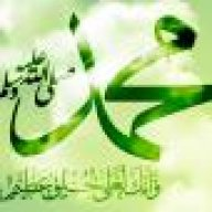 ابو عبداللہ صغیر