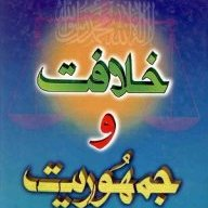 طارق اقبال