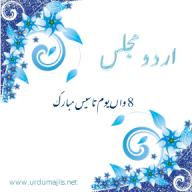 JUNAID BIN SHAHID